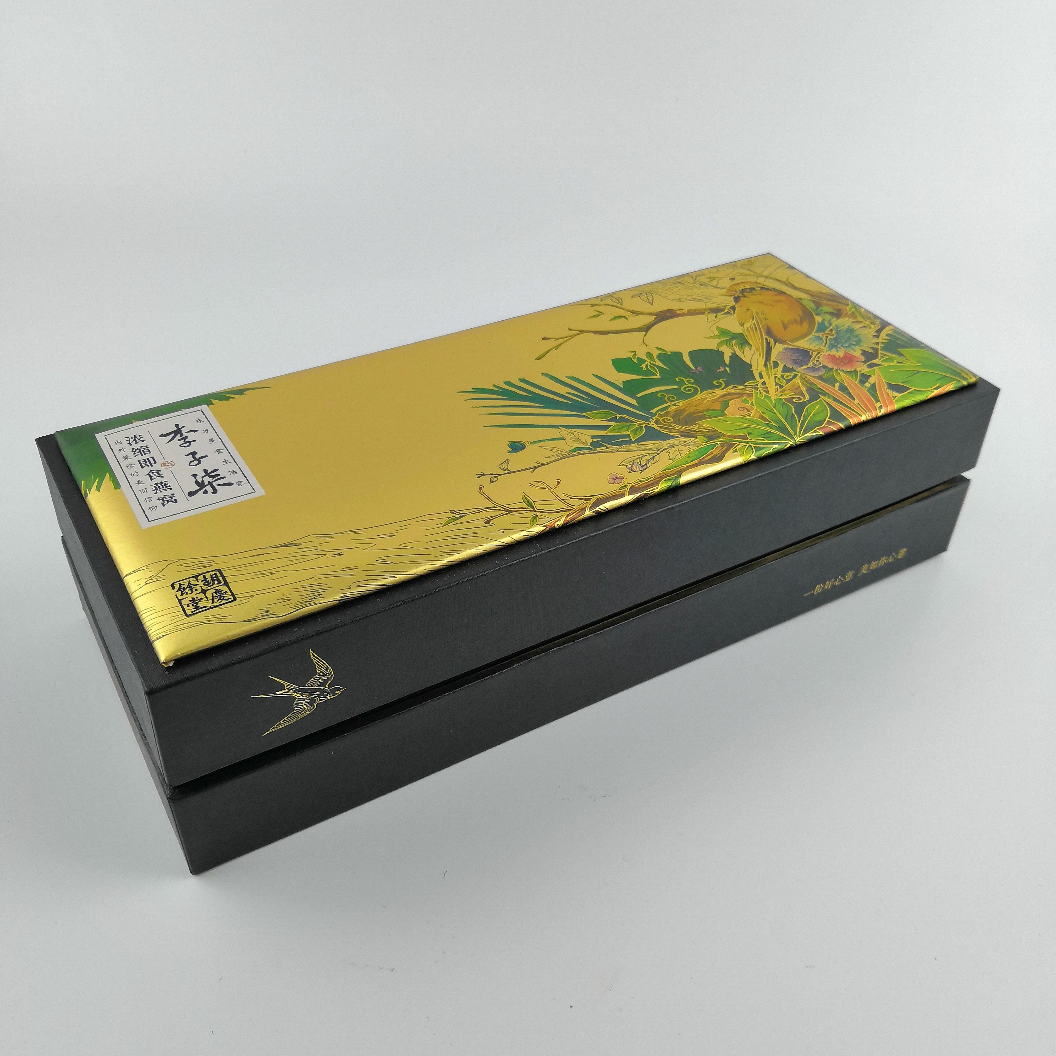 Cubilose Food Paper Packaging Box-3